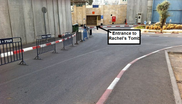 Fortified entrance road to Kever Rachel in Jerusalem, protects visitors from being attacked by Palestinian terrorists.