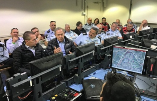 Public Security Minister Erdan, PM Netanyahu and Police chief Alsheikh at the fire department's command center in northern Israel, Tuesday - Photo courtesy: PMO