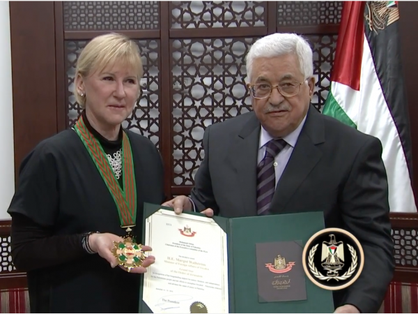 After being refused meetings with Israeli leaders, Foreign Minister Walstrom given honors by Palestinian dictator, Mahmoud Abbas. - YouTube screenshot
