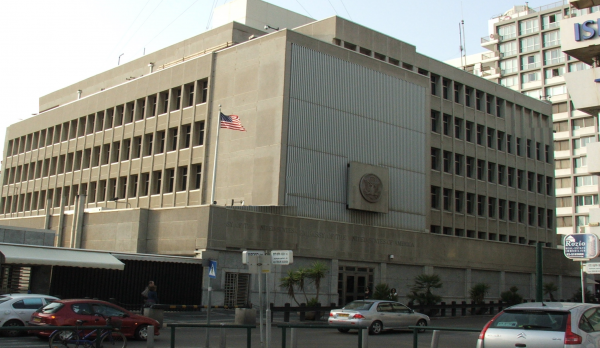 Embassy of the United States in Tel Aviv, Israel - Wikimedia Commons