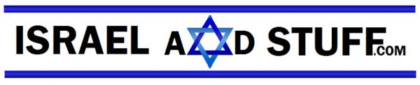 logo-israelandstuff-com