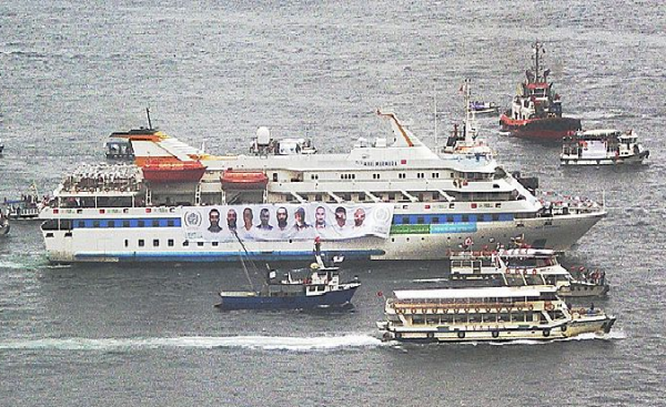 MS Mavi Marmara making a tour of Istanbul harbour on the occasion of her return to Istanbul, December 26, 2010 - Photo: Wikimedia Commons/Hevesli
