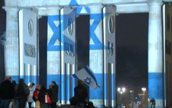 BERLIN SUPPORTS ISRAEL - i24news Screenshot