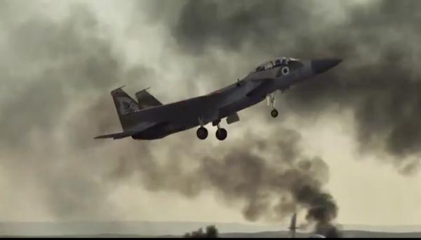 IAF pilot takes off - Photo: IDF Spokesperson's Unit