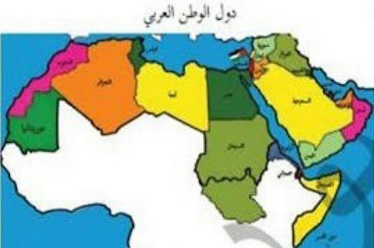 "Picture of the countries of the Middle East in one of the textbooks. ""Palestine"" is superimposed on the whole of Israel."