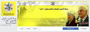Fatah Facebook Page - Screenshot: Facebook/IsraelandStuff/PP