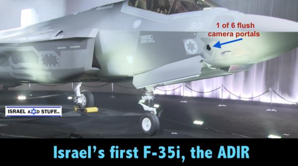 Israel's first F-35i, the 'Adir' - Photo: Israel Ministry of Defense/IsraelandStuff