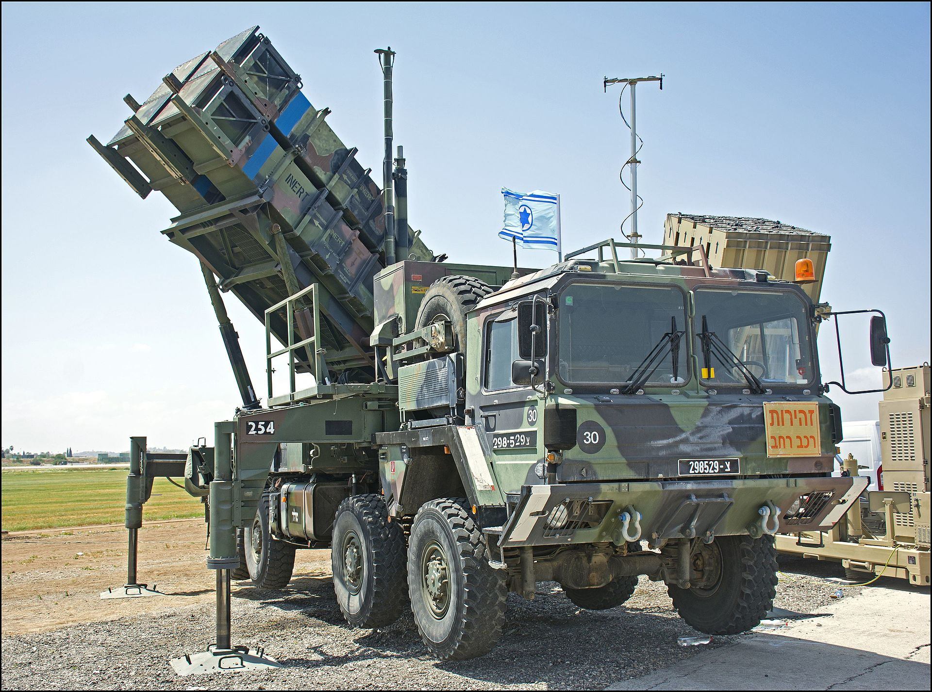 Israel And Stuff 187 Poland Buys Us Patriot Defense System