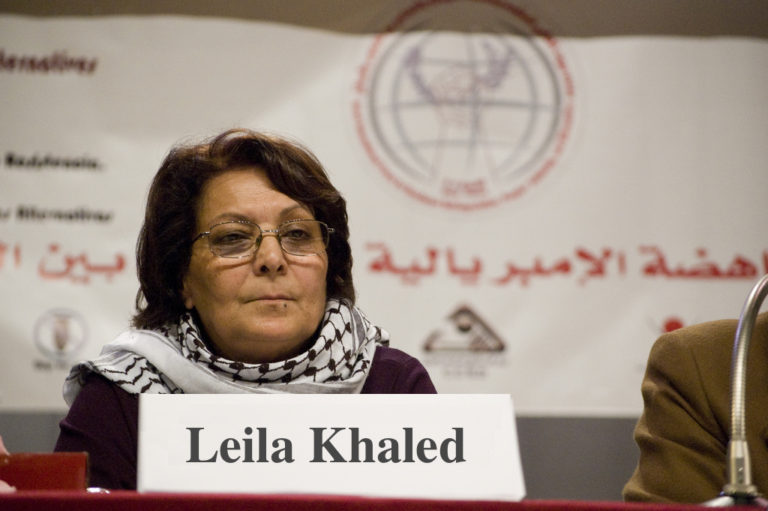 leila khaled essays