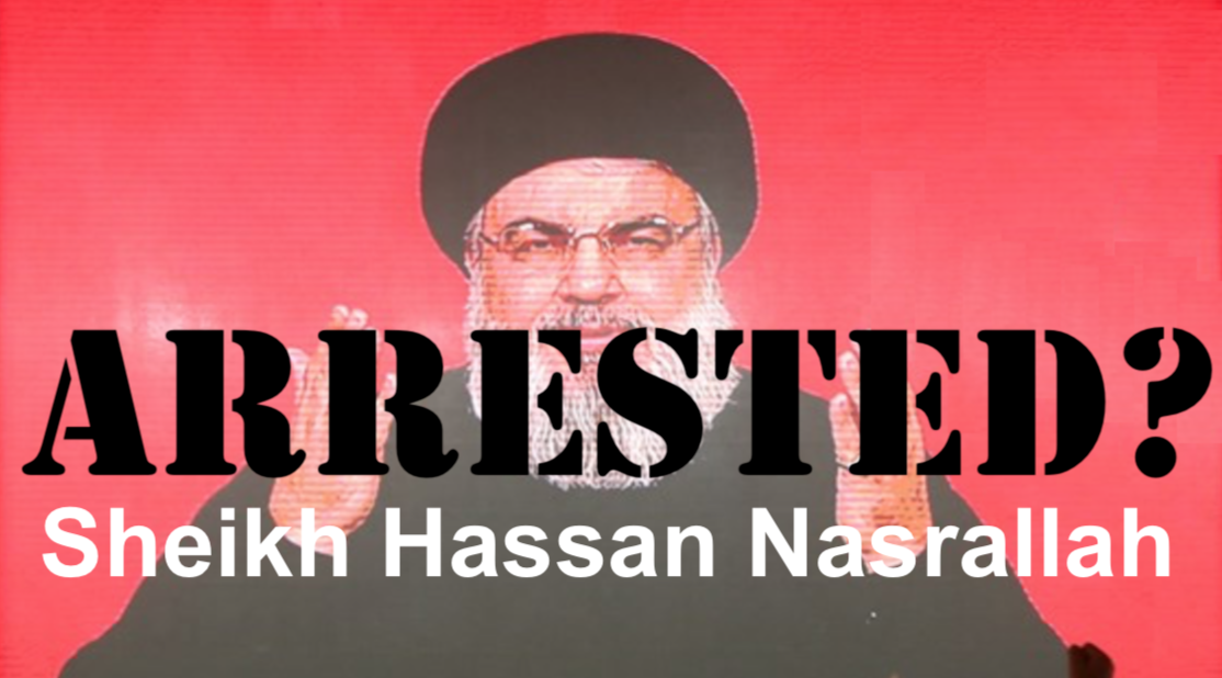 REPORT: Hezbollah leader arrested, guarded by Iranian forces for embezzlement