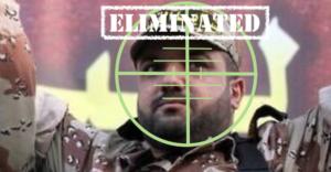 Image result for Bahaa Abu el-Atta